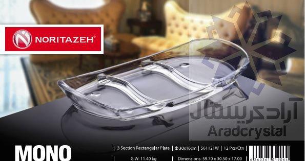 خرید بهترین بلور ایرانی